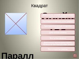 Задача: oдна из сторон параллелограмма в 5 раз больше другой. Найдите длину м