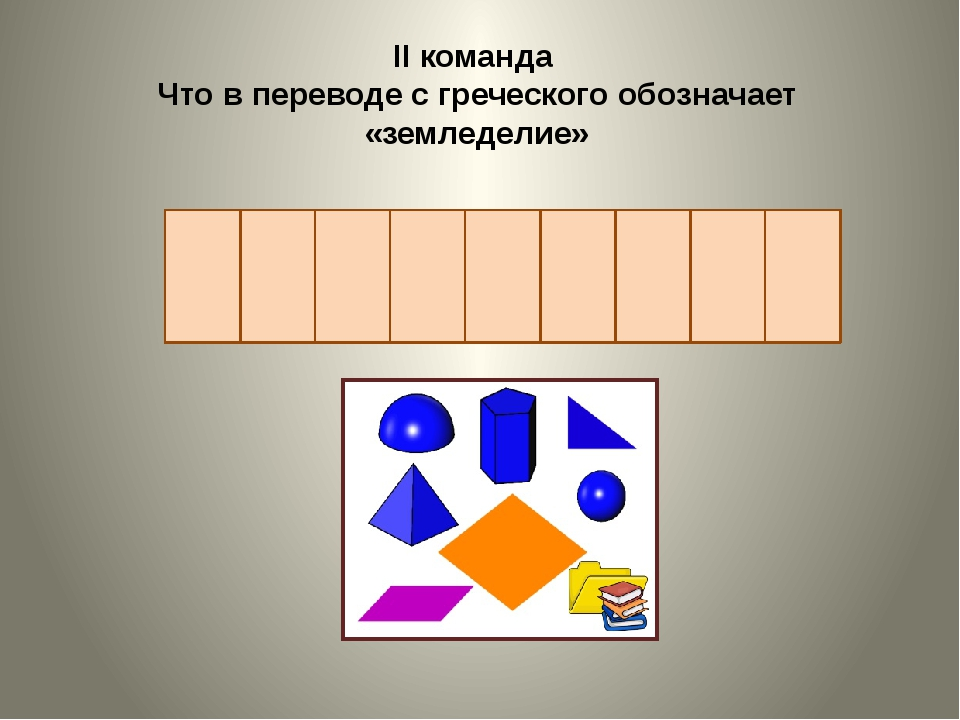 Критерии итоговой отметки 7-6 балов – «5» 5- 4 бала – «4» 3 бала – «3»
