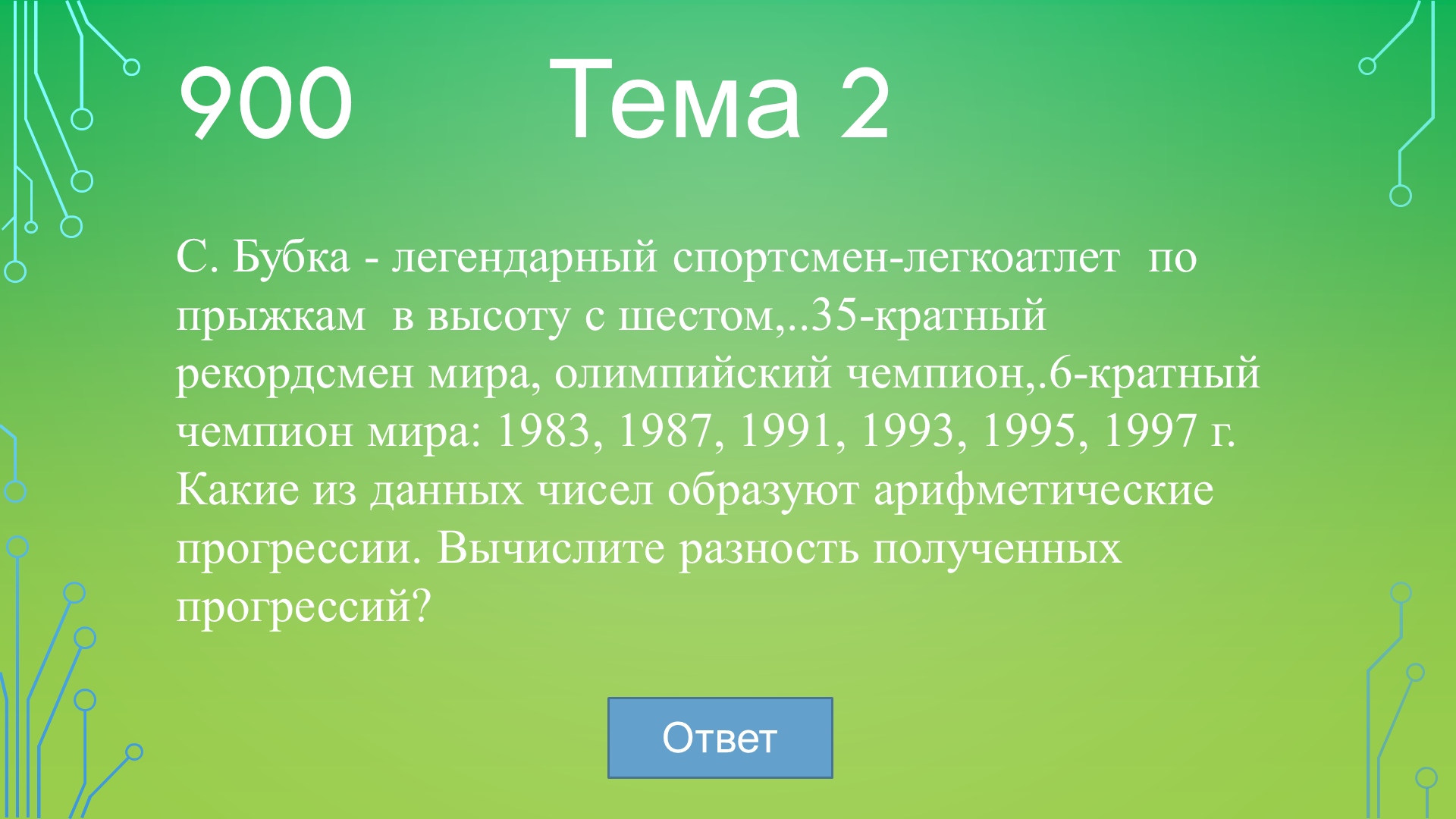 hello_html_667483d.png