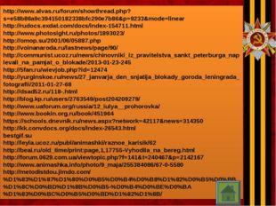 http://www.alvas.ru/forum/showthread.php?s=e58b86a9c394150182338bfc290e7b86&p