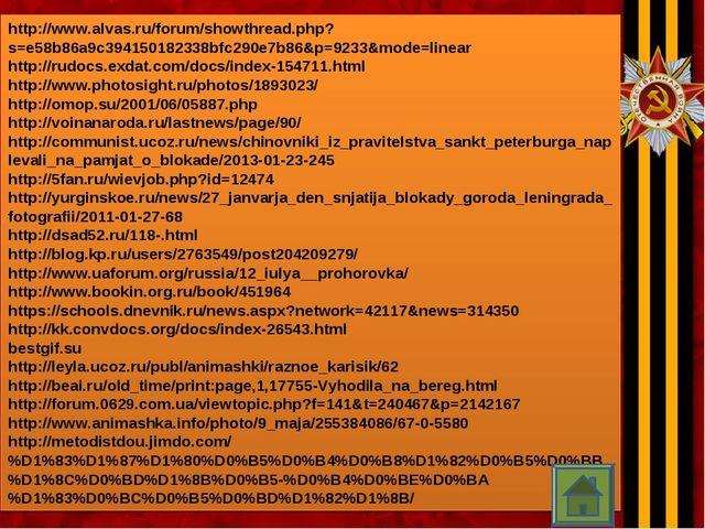 http://www.alvas.ru/forum/showthread.php?s=e58b86a9c394150182338bfc290e7b86&p...