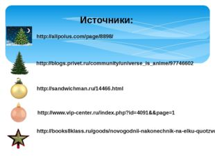 http://allpolus.com/page/8898/ http://blogs.privet.ru/community/universe_is_a