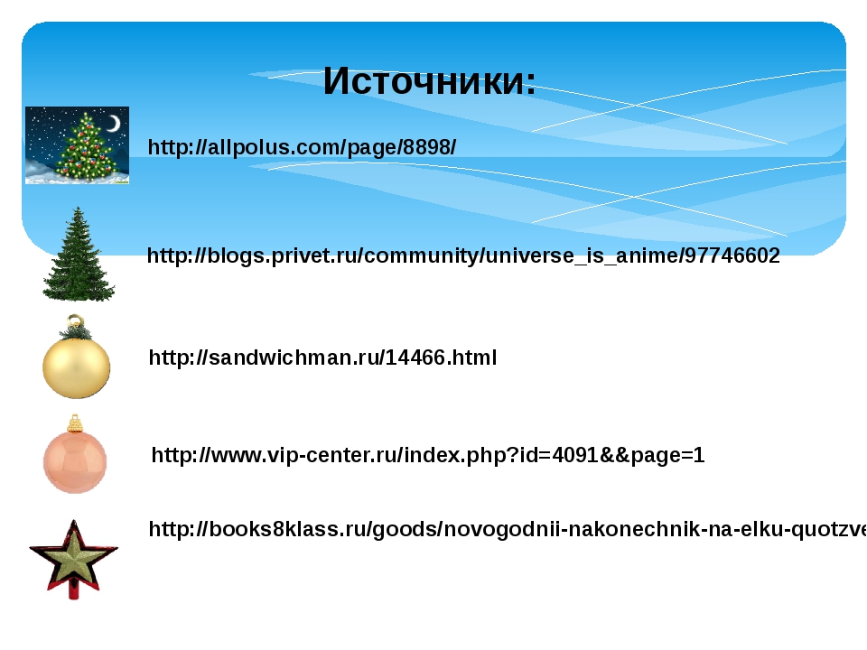 http://allpolus.com/page/8898/ http://blogs.privet.ru/community/universe_is_a...