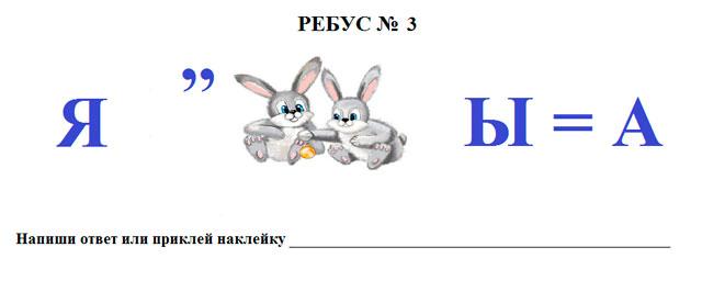 hello_html_m49abd706.jpg
