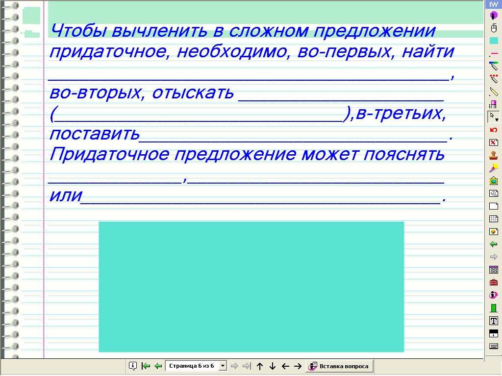 hello_html_144976f5.png