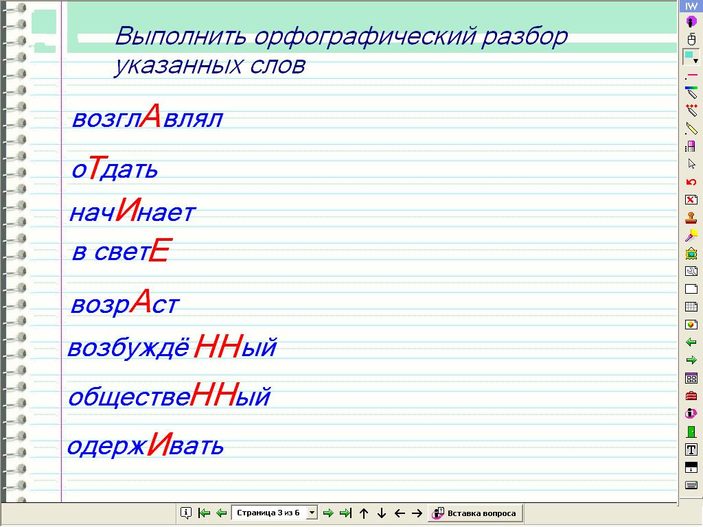 hello_html_3e163824.png