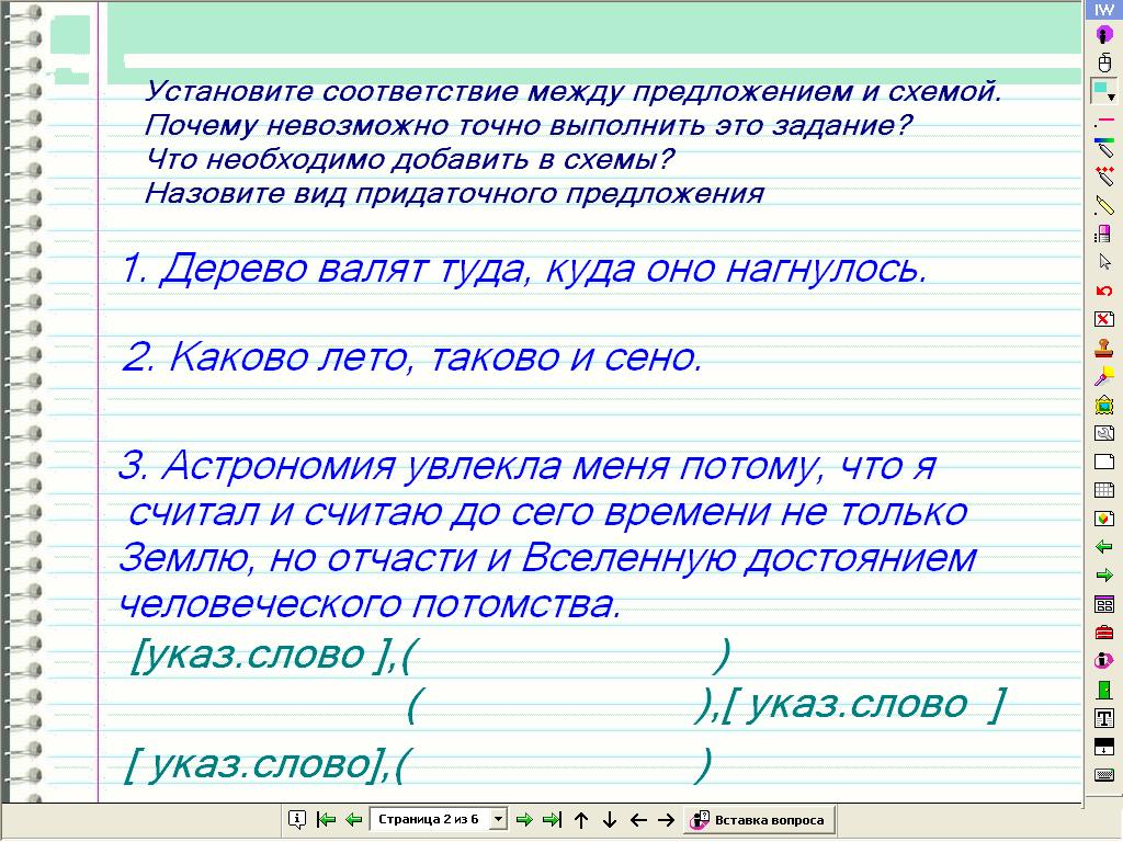 hello_html_5d491c3d.png