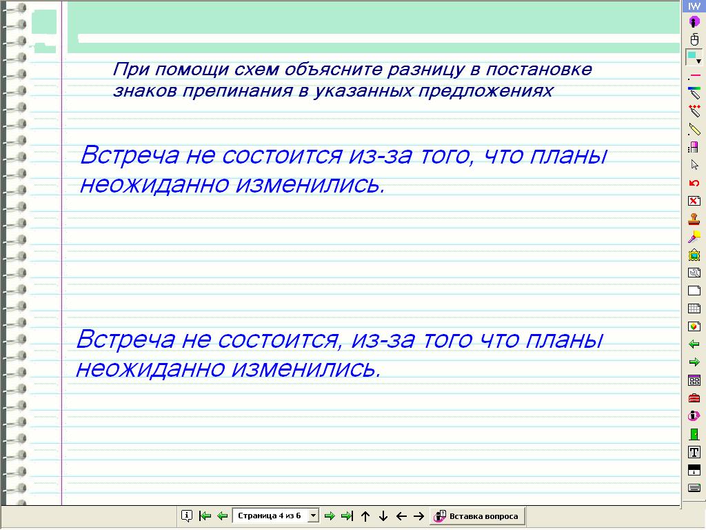 hello_html_m2707b727.png