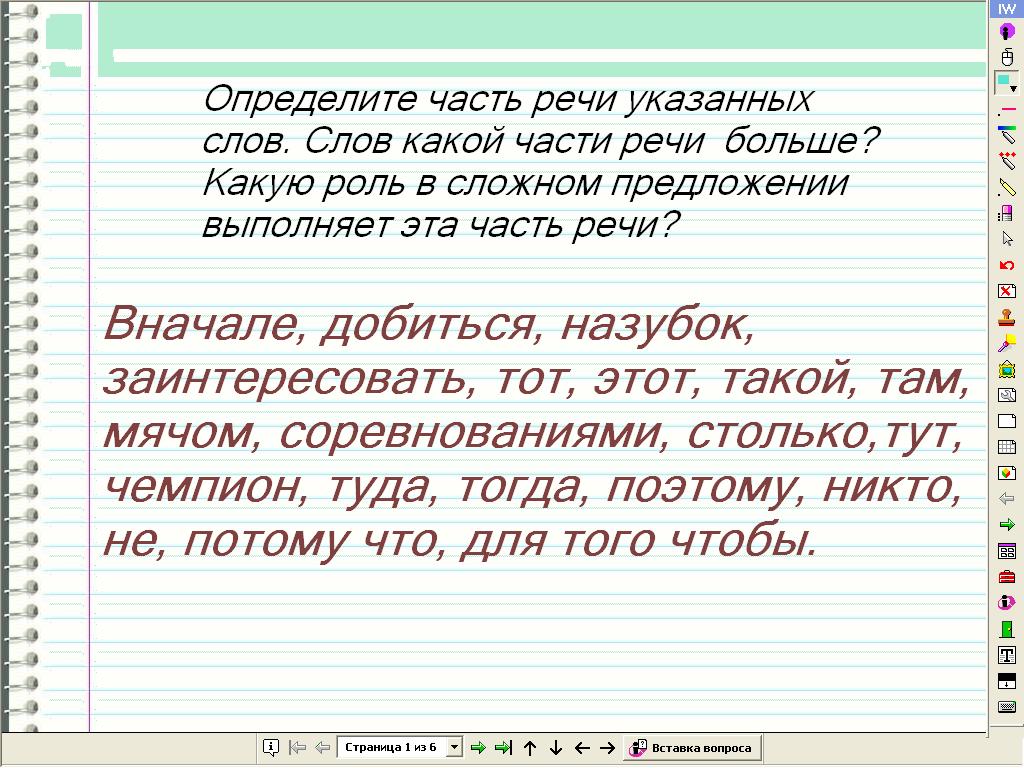 hello_html_m6693b52.png