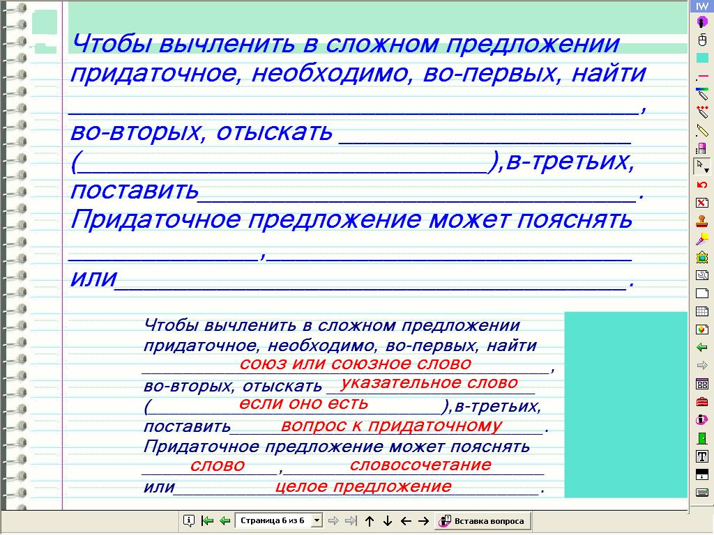 hello_html_ma4e01b6.png