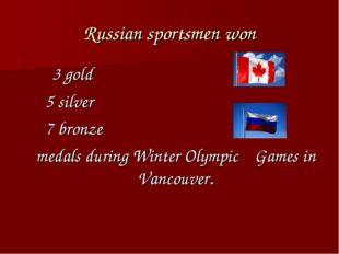 Russian sportsmen won 3 gold 5 silver 7 bronze medals during Winter Olympic G