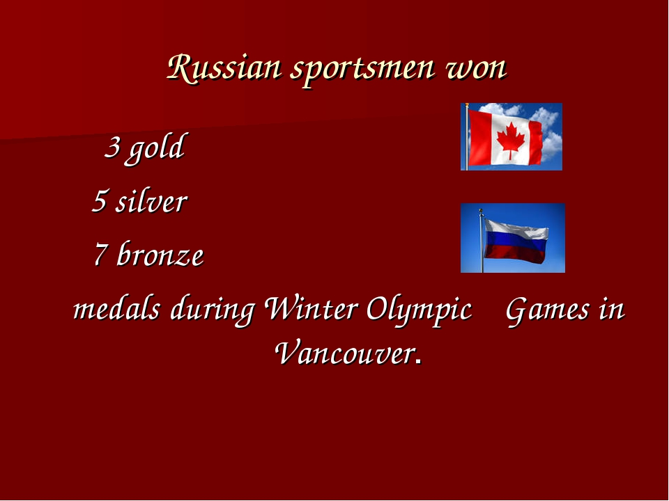 Russian sportsmen won 3 gold 5 silver 7 bronze medals during Winter Olympic G...