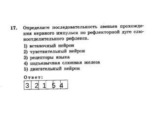 3 2 1 5 4