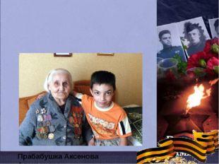 После войны моя бабушка много лет работала в Елецкой поликлинике № 1. Люди, к