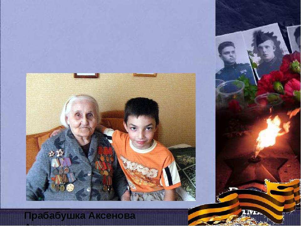 После войны моя бабушка много лет работала в Елецкой поликлинике № 1. Люди, к...