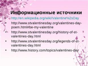 Информационные источники http://en.wikipedia.org/wiki/Valentine%2sDay http://
