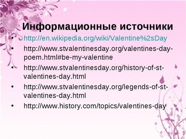 Информационные источники http://en.wikipedia.org/wiki/Valentine%2sDay http://...