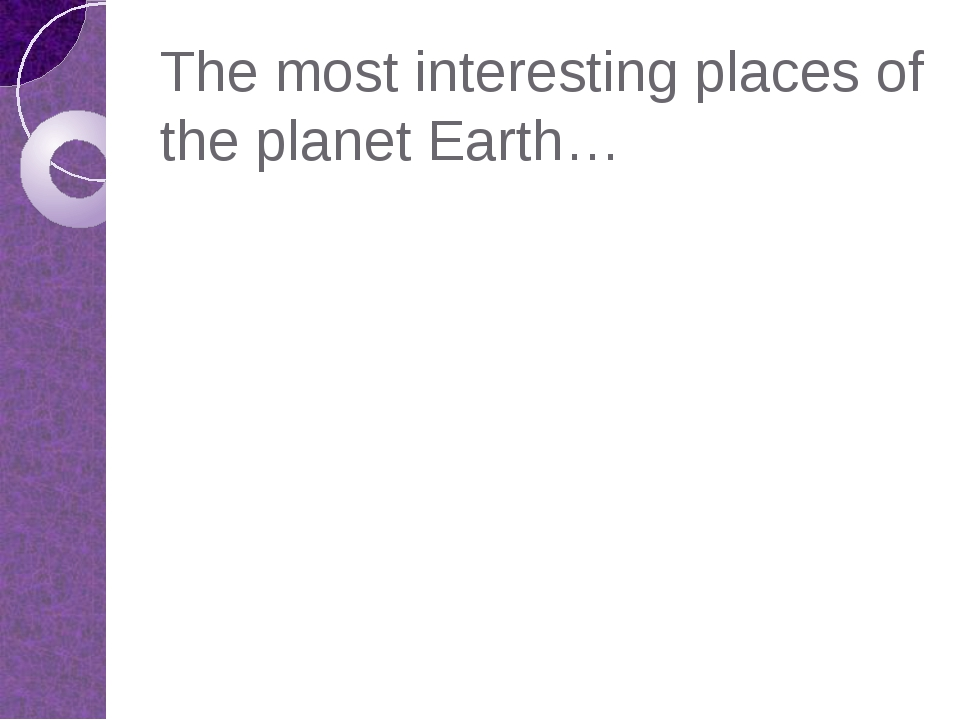 The most interesting places of the planet Earth…