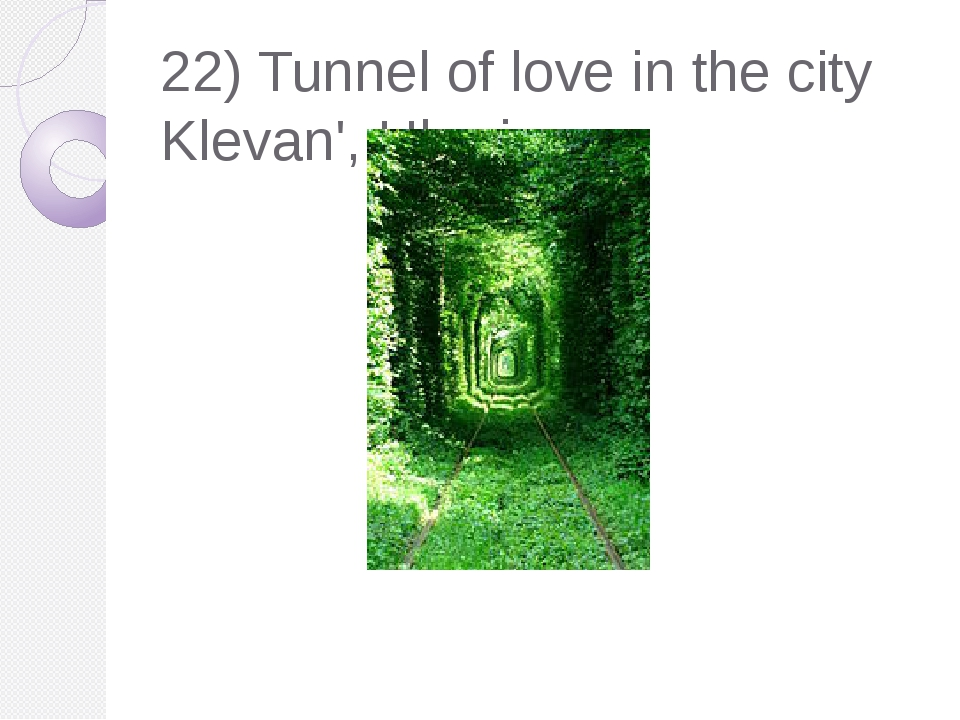 22) Tunnel of love in the city Klevan', Ukraine