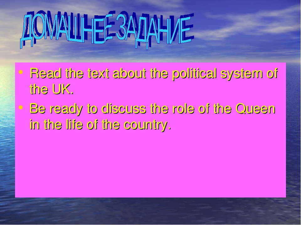 Read the text about the political system of the UK. Be ready to discuss the r...