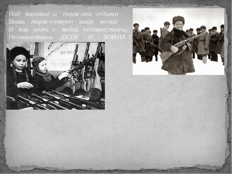Во время Великой Отечественной войны против гитлеро...