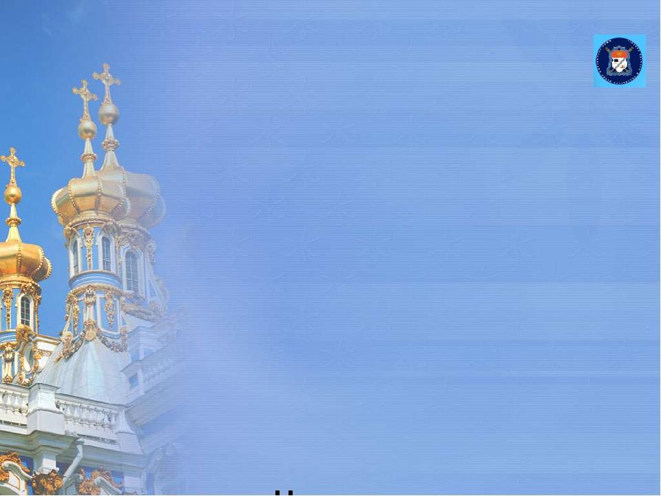 Что город, то норов, что дом, то обычай. Православный праздник Крещение Госп...
