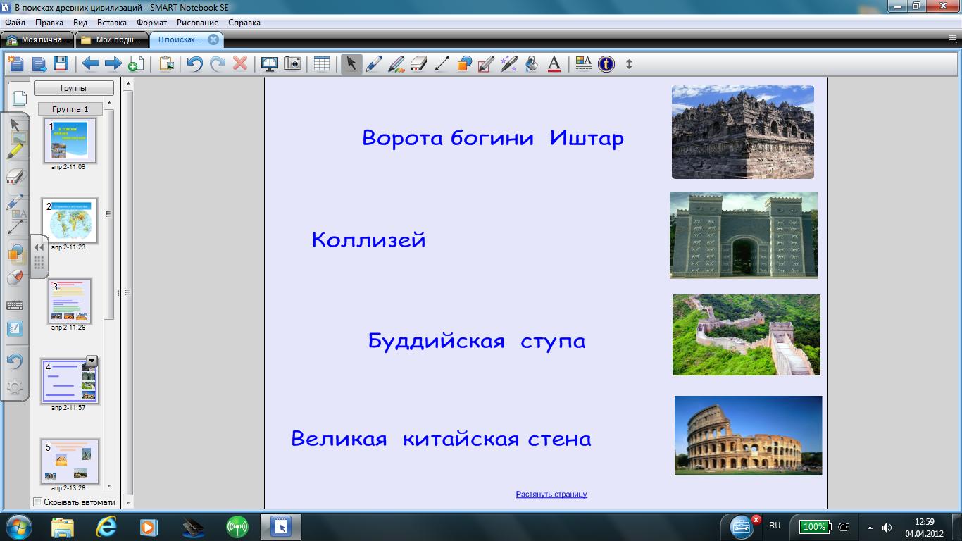 hello_html_m3af53bd0.png