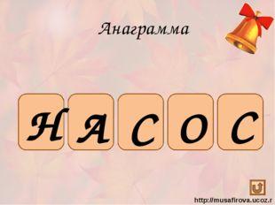 Емеля:http://img3.proshkolu.ru/content/media/pic/std/2000000/1697000/1696078-