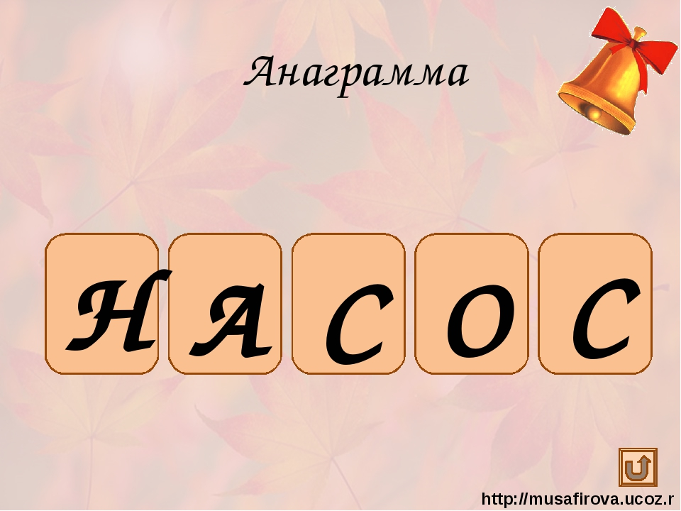 Емеля:http://img3.proshkolu.ru/content/media/pic/std/2000000/1697000/1696078-...