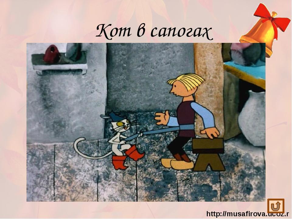 светофор http://musafirova.ucoz.ru