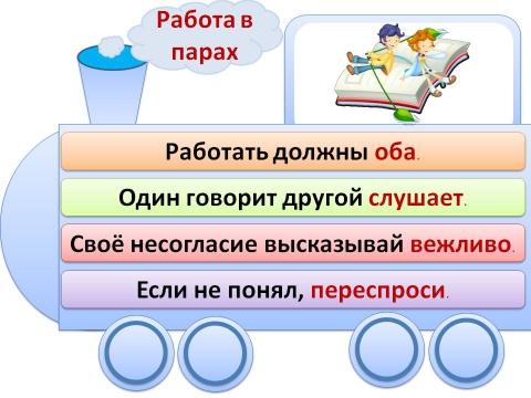 hello_html_m7feb14fc.jpg
