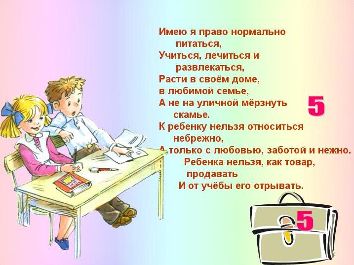 hello_html_522bef1.jpg