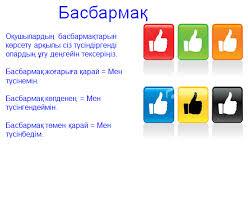 hello_html_m3aa7e940.jpg