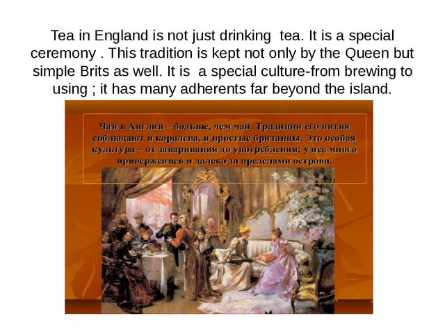 Tea in England is not just drinking tea. It is a special ceremony . This trad...