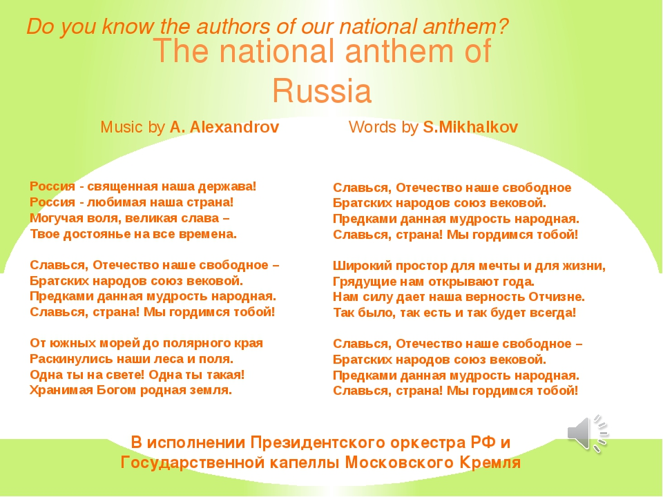 Read this text and try to understand the meanings of the new words: Moscow Mo...