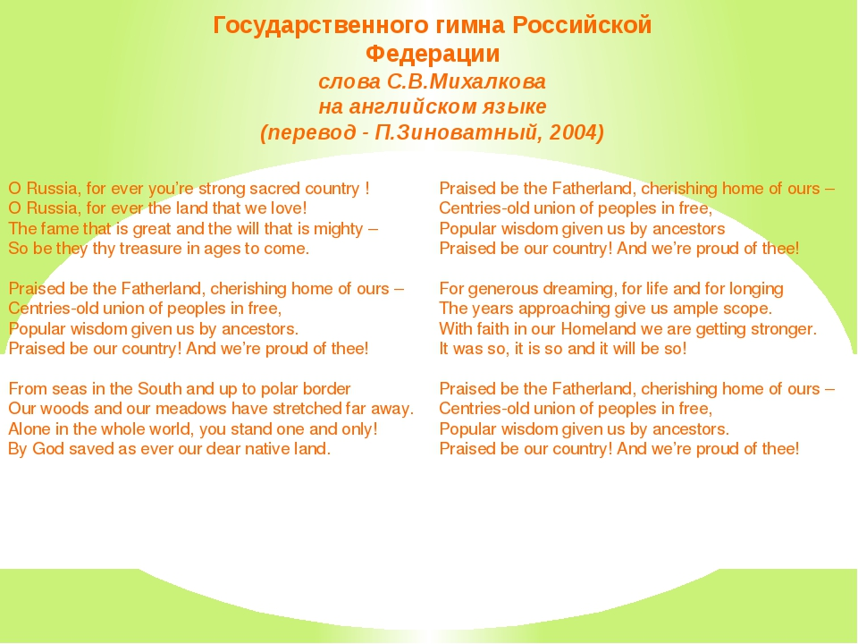 Vocabulary: 1. a capital - столица 2. total area [´təutl ´eəriə]- общая терр...