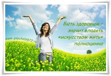 hello_html_3bd69f72.jpg