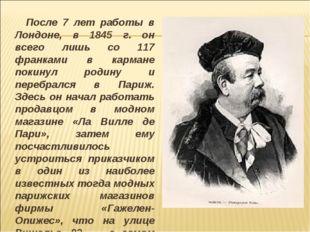После 7 лет работы в Лондоне, в 1845 г. он всего лишь со 117 франками в карм