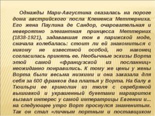 Однажды Мари-Августина оказалась на пороге дома австрийского посла Клеменса