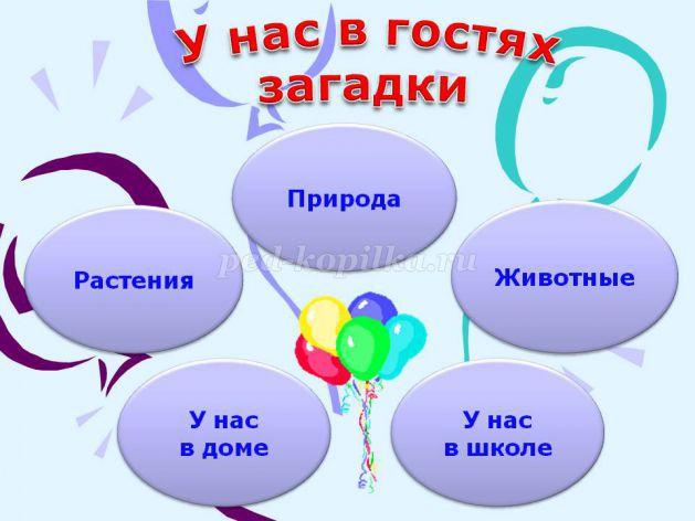 hello_html_m31f6c590.jpg