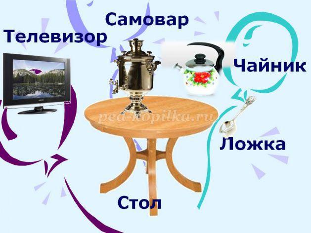 hello_html_m46afa6b.jpg