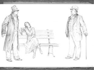 Проходя по бульвару, Раскольников видит пьяную молоденькую девушку, защищает
