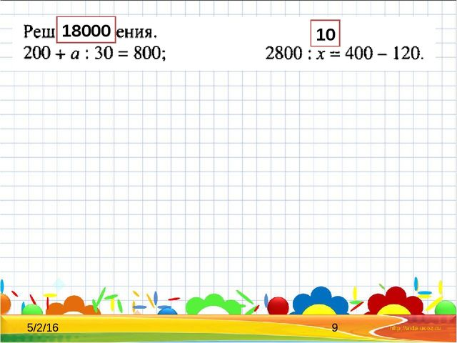 18000 10