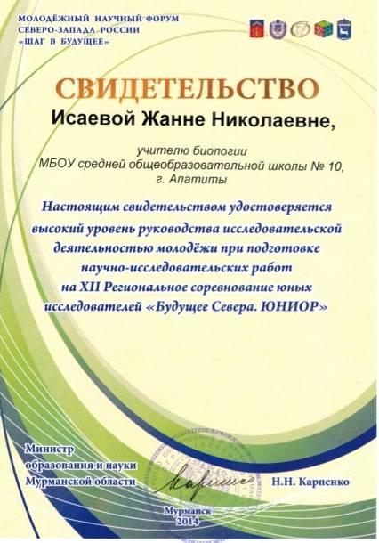 hello_html_m38a080f8.jpg
