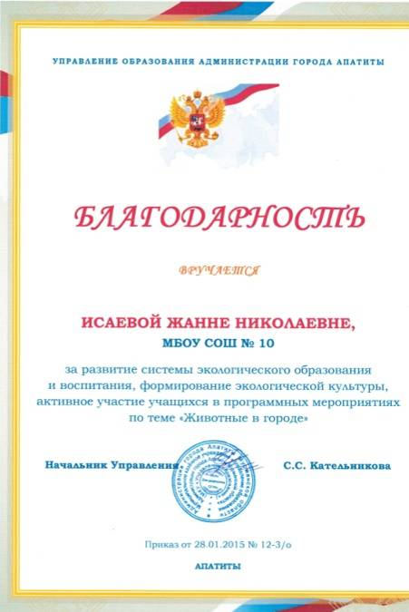 hello_html_m614c9beb.jpg