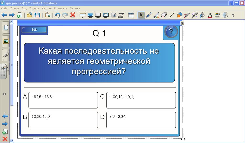 hello_html_4d91f5e2.png