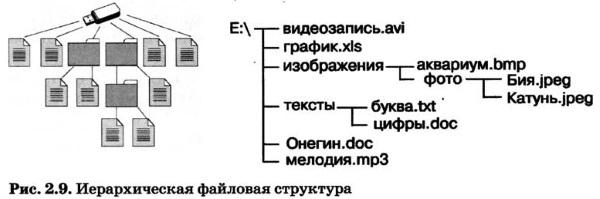 hello_html_m410db87a.jpg