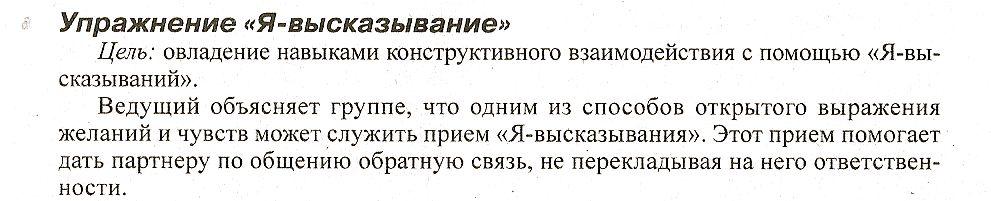hello_html_m7ab70936.jpg