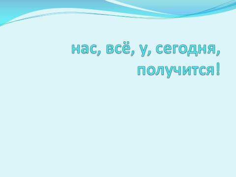 hello_html_m34b515fd.png