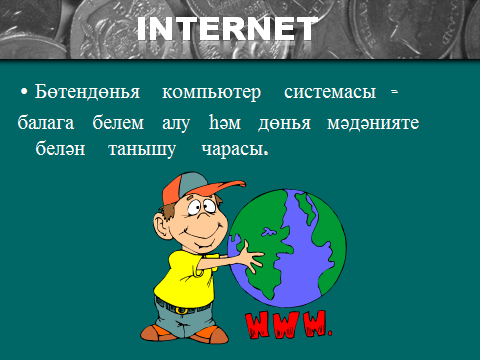 hello_html_m4fbce5d8.png